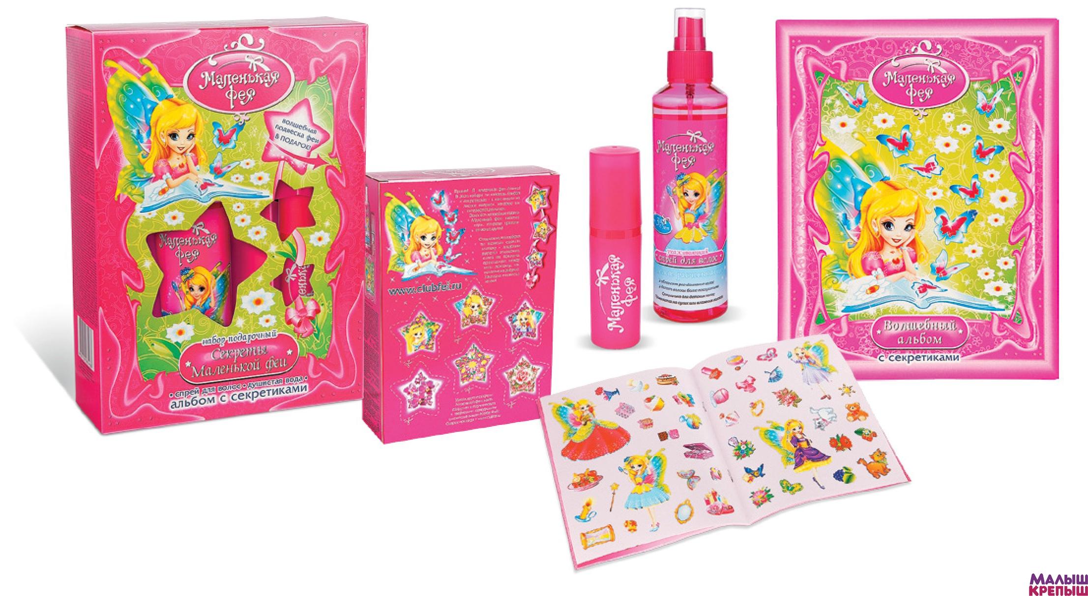 Набор детской косметики пермь