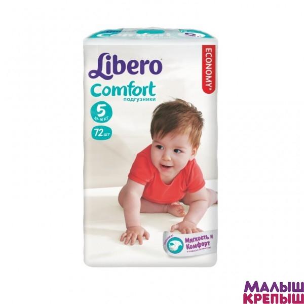 84ee31b2f9bd LIBERO Подгузники детские Комфорт 10-16кг 72шт низкая цена, доставка ...